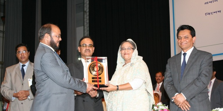 Export Trophy 2011
