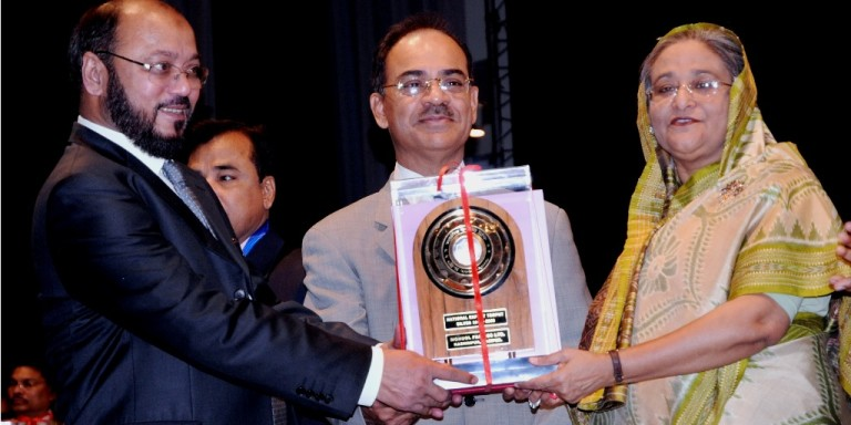 Silver Trophy for 2007-2008 Mondol Fabrics Limited.